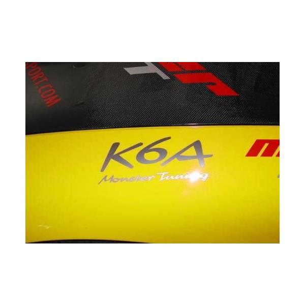 ジムニー ステッカー JB23W 【モンスタースポーツ K6A Monster Tuning ステッカー/ガンメタ(大)カッティングステッカー】470×190|tajimastore