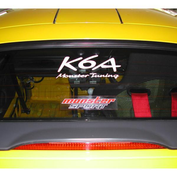 ステッカー「モンスタースポーツK6A Monster Tuning ステッカー/ホワイト(小)カッティングステッカー」200×85「896122-0000M」 tajimastore
