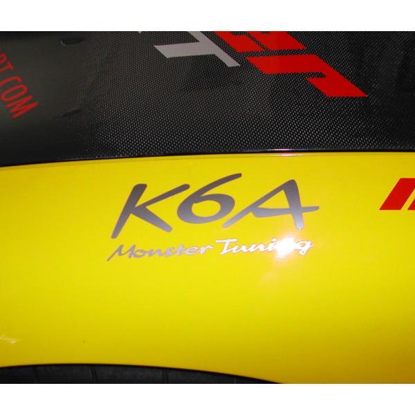 ステッカー「モンスタースポーツK6A Monster Tuning ステッカー」「896123-0000M」|tajimastore