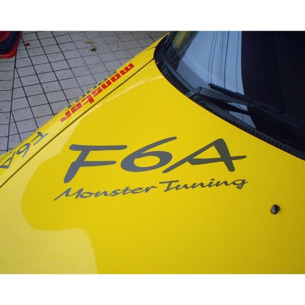 ステッカー「モンスタースポーツF6A Monster Tuning ステッカー」スイフト/ジムニー/ランサーエボリューション/86「896128-0000M」|tajimastore|02