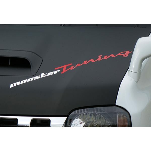 モンスタースポーツステッカー*スイフト/ジムニー/ランサーエボリューション/86 MONSTER Tuningステッカー ホワイト×レッド 420×43「896157-0000M」 tajimastore