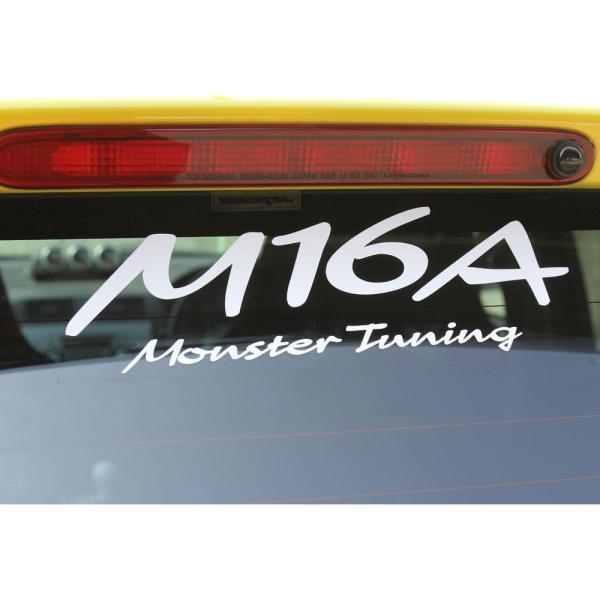 ステッカー「モンスタースポーツM16A Monster Tuning ステッカー」「896160-0000M」|tajimastore