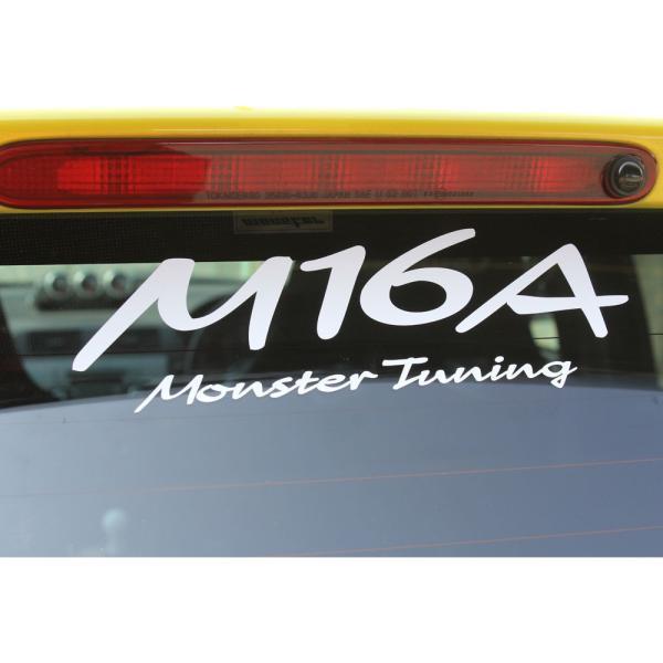 ステッカー「モンスタースポーツM16A Monster Tuning ステッカー」「896160-0000M」|tajimastore|02