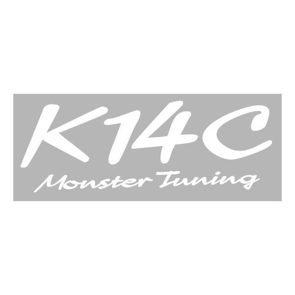 ステッカー「モンスタースポーツ K14C Monster Tuningステッカー」ホワイト|tajimastore