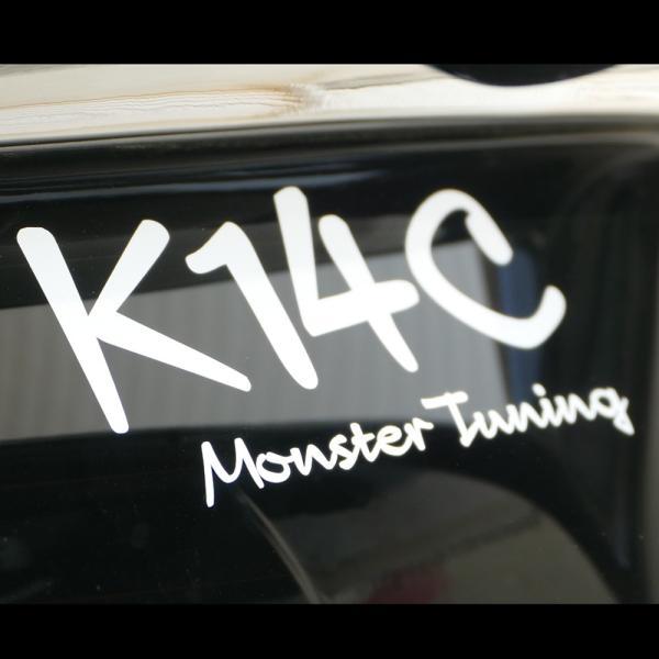 ステッカー「モンスタースポーツ K14C Monster Tuningステッカー」ホワイト|tajimastore|02