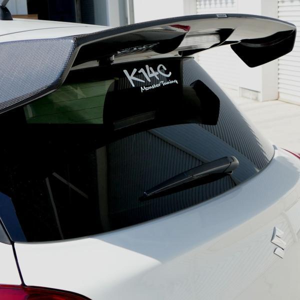 ステッカー「モンスタースポーツ K14C Monster Tuningステッカー」ホワイト|tajimastore|03