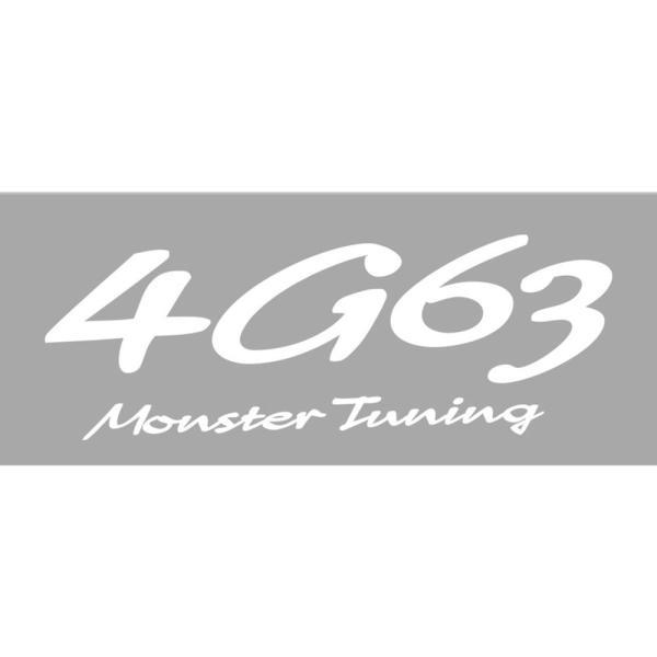 ステッカー「モンスタースポーツ4G63 Monster Tuning ステッカー」「896165-0000M」|tajimastore