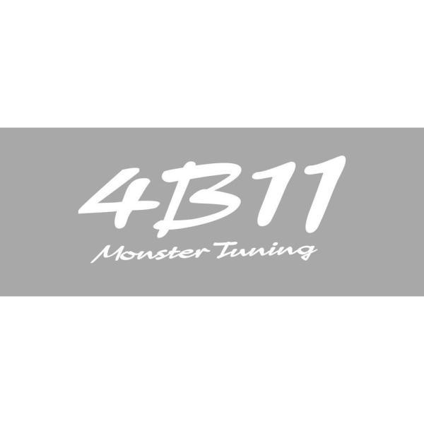 ステッカー「モンスタースポーツ4B11 Monster Tuning ステッカー」「896170-0000M」|tajimastore