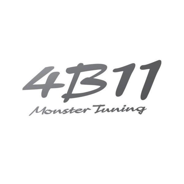 ステッカー「モンスタースポーツ4B11 Monster Tuning ステッカー」「896171-0000M」|tajimastore