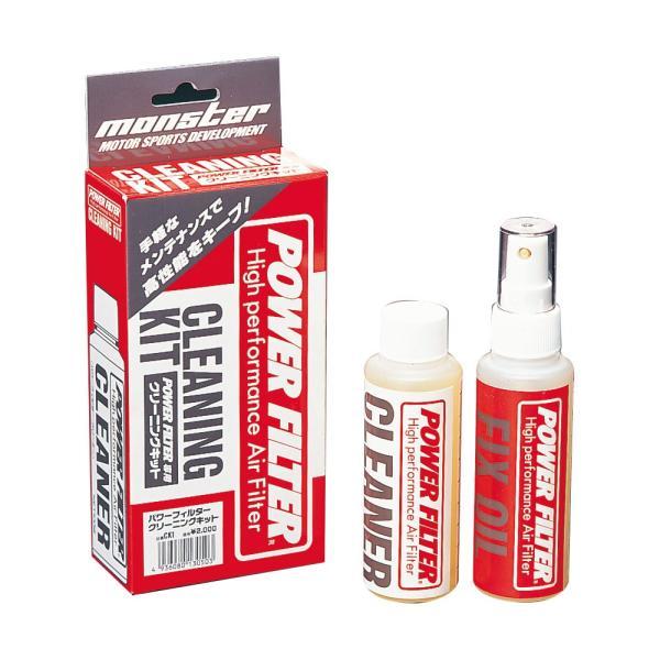 エアクリーナー「クリーニングキット CK2」パワーフィルター2用 【CK2】|tajimastore