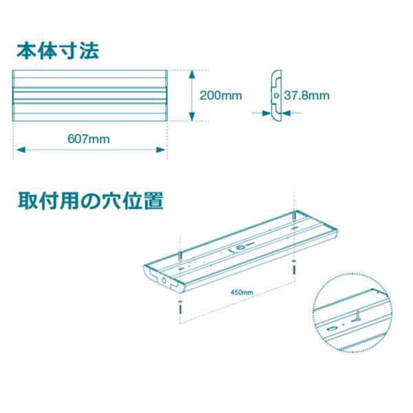 高品質な薄型LED照明「EPOCH(エポック) LEDベースライト DP252」省エネ照明「DP252-28GC」 tajimastore 04