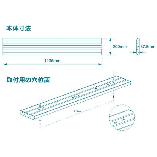 高品質な薄型LED照明「EPOCH(エポック) LEDベースライト DP477」省エネ照明「DP477-55GC」 tajimastore 04