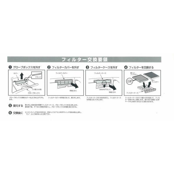 メンテ 高性能カーエアコンフィルター トヨタプリウス/アクア/ハイエース レクサスIS スバルトレジア tajimastore 02