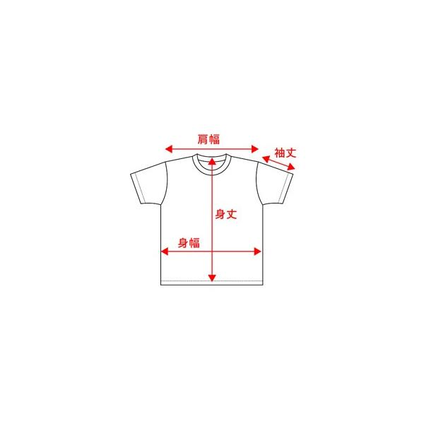 ウェア「モンスタースポーツ ビッグロゴTシャツ(半袖/レッド/サイズ:XL)」|tajimastore|03