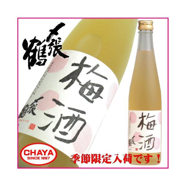 父の日 ギフト 〆張鶴 梅酒 500ml 新潟 地酒 宮尾酒造 季節 数量限定|takabatake-sake