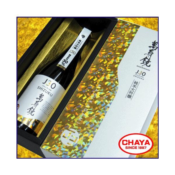 父の日 ギフト 萬寿鏡 J30 ジェイサンマル 雫 純米大吟醸 720ml|takabatake-sake|02