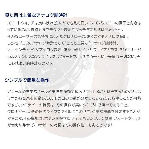 スマートウォッチ KRONABY(クロナビー) SEKEL(セーケル) メンズ腕時計 A1000-1905 BR/BK コネクテッドウォッチ