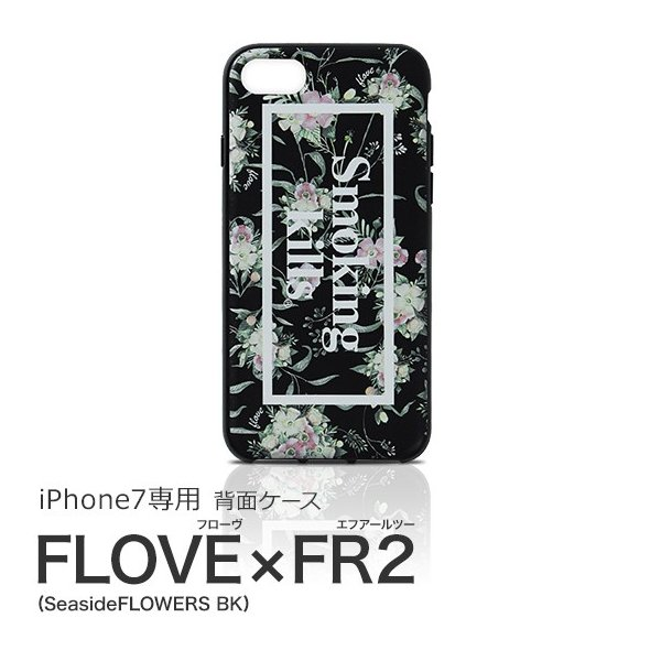 FLOVE(フローヴ)×FR2(エフアールツー)×Gizmobies/SeasideFLOWERS (iPhone7専用)