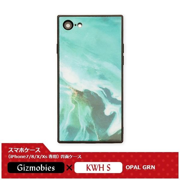 スマホケース (iPhone7/8/X/Xs専用) Gizmobies(ギズモビーズ) KWH S(ケーダブルエイチ) OPAL GRN スクエア型 ガラスケース