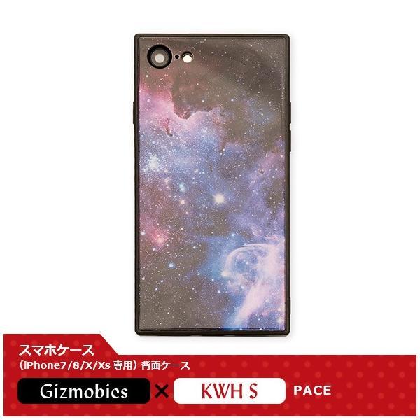 スマホケース (iPhone7/8/X/Xs専用) Gizmobies(ギズモビーズ) KWH S(ケーダブルエイチ) PACE スクエア型 ガラスケース