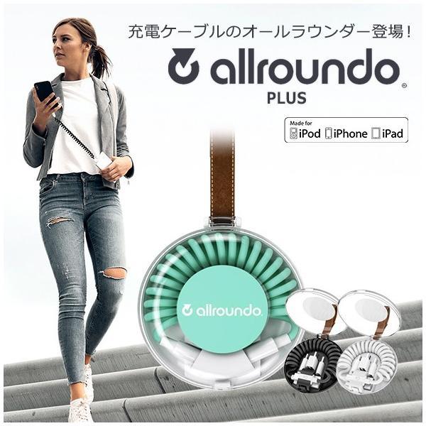 充電ケーブル(6-in-1) allroundo(オールラウンド) Lightning/microUSB/type-C対応 TradeConthor社 正規代理店 Mfi認証取得