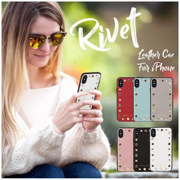 スマホケース iPhone 6/6s/7/8専用 iPhone X専用 Bales(バルス) Rivet leather case ハード (RVLE)