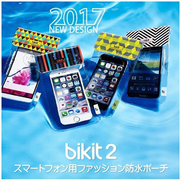 bikit2 スマートフォン用ファッション防水ポーチ (4色)