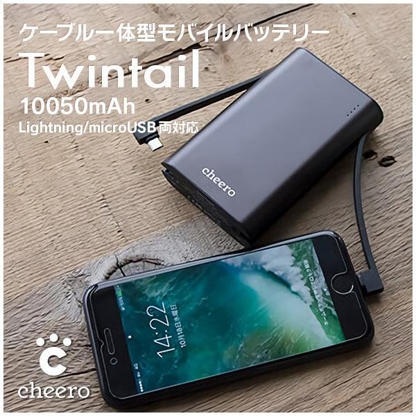 cheero(チーロ) モバイルバッテリー Lightning/microUSB両対応 (CHE-089)