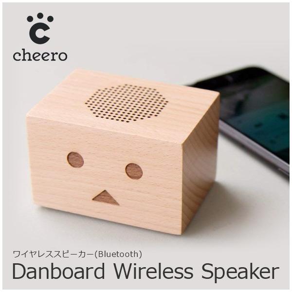 ワイヤレススピーカー cheero(チーロ) Danboard Wireless Speaker(Bluetooth) ブラウン (CHE-617-BR)