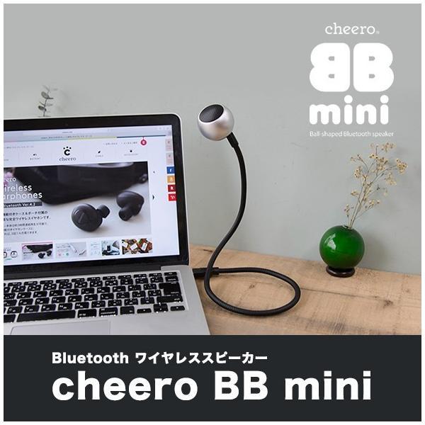 cheero(チーロ) Bluetooth スピーカー cheero BB mini (CHE-618)