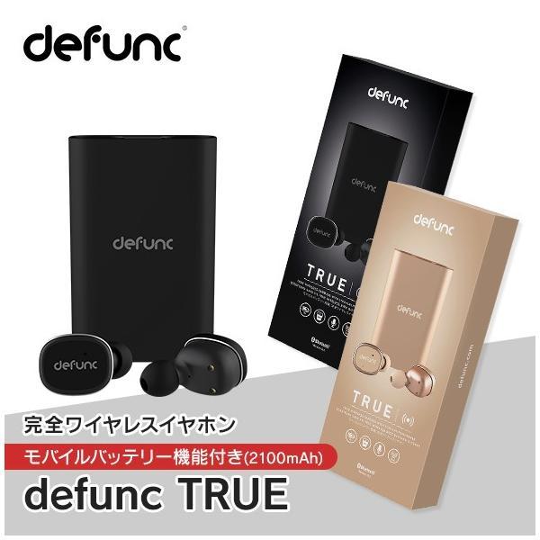 defunc(デファンク) 完全ワイヤレスイヤホン TRUE モバイルバッテリー機能付き(2100mAh) Black/Goldish