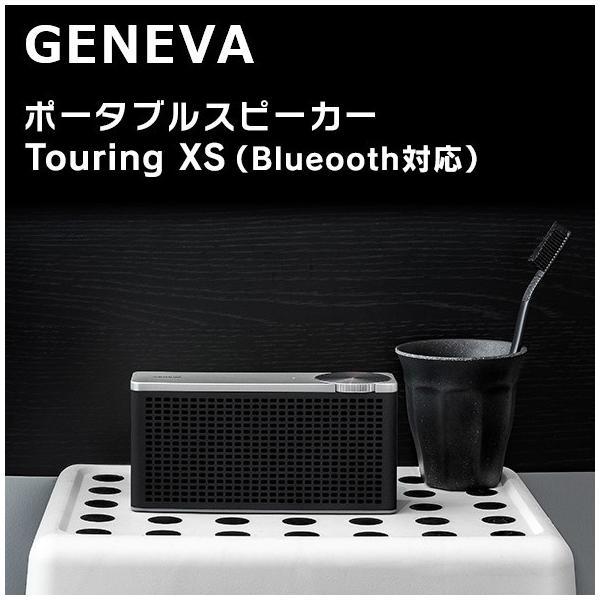 GENEVA(ジェネバ) Touring(ツーリング・シリーズ) XS ポータブルスピーカー(Blueooth対応)
