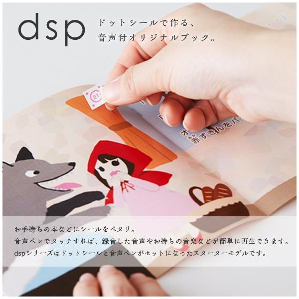 知育玩具グリッドマーク PCペン(G-PEN2) &シール&File Linker 送料無料 (gpen2-filelinker)|takachiho-kk|02
