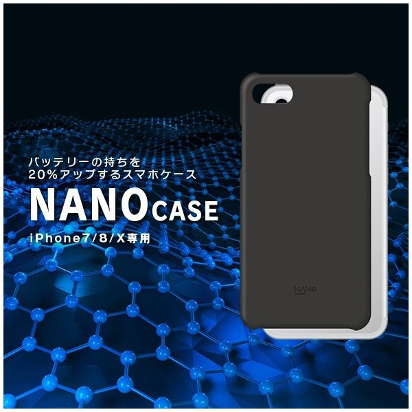 sheld patrol(シールドパトロール) nanocase(ナノケース) iPhone7/8/X専用