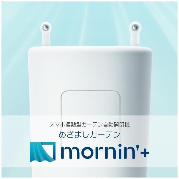 No.5アイテム