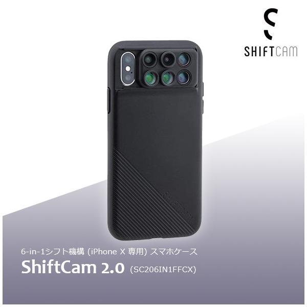 ShiftCam 2.0(シフトカム) 6-in-1シフト機構 (iPhone X専用) 6枚レンズ搭載スマホケース(SC206IN1FFCX)