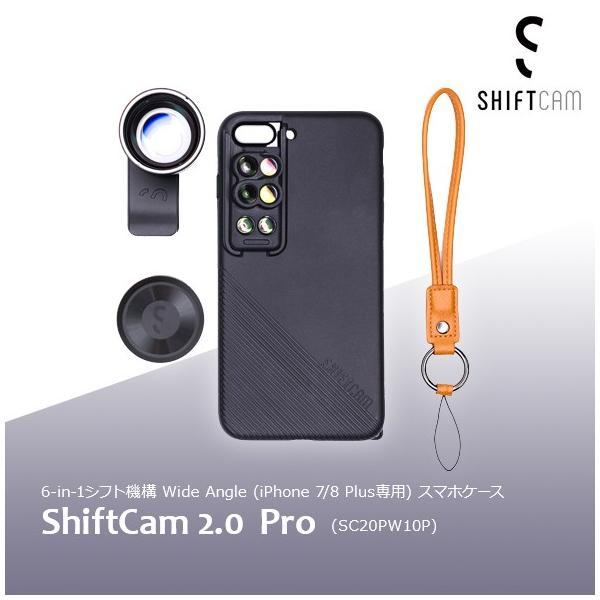ShiftCam 2.0 Pro(シフトカム) 6-in-1シフト機構 Wide Angle (iPhone 7/8 Plus専用) スマホケース(SC20PW10P)