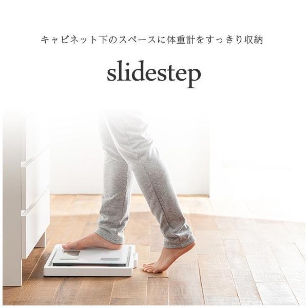 キャビネット下のスペースに体重計をすっきり収納 slidestep(スライドステップ) DAYDO(ダイドー)