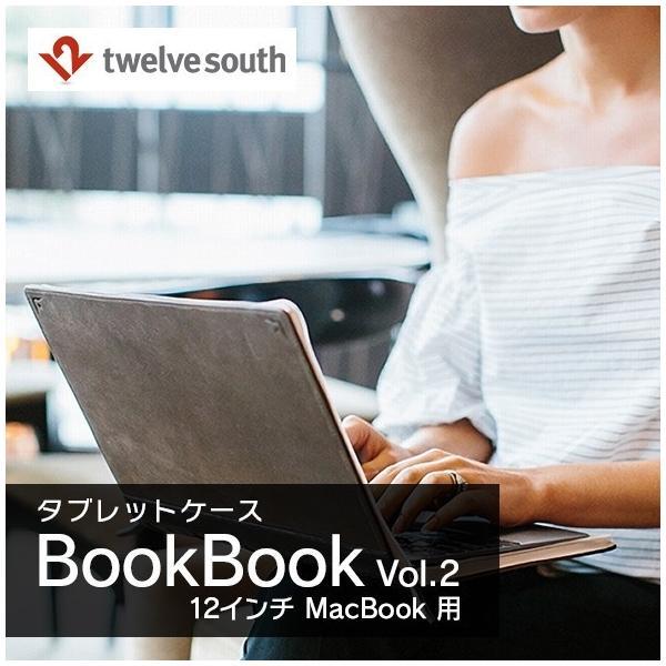 タブレットケース Twelve South(トゥエルブサウス) BookBook Vol 2 for 12(インチ) MacBook USB-C