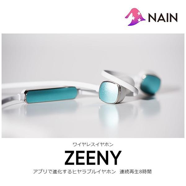 ワイヤレスイヤホン Nein(ネイン) ZENNY(ジーニー) アプリで進化するヒヤラブルイヤホン 連続再生8時間