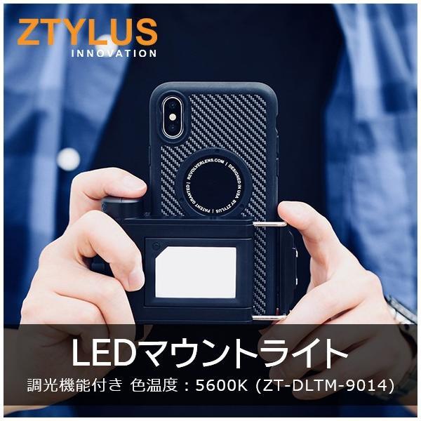 LEDマウントライト ZTYLUS 調光機能付き 色温度:5600K (ZT-DLTM-9014)
