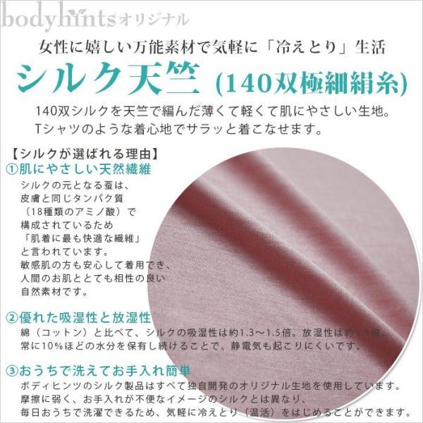 2019年新春福袋 シルク100%ショーツ&インナー5点セット 送料無料 takagi-bodyhints 03