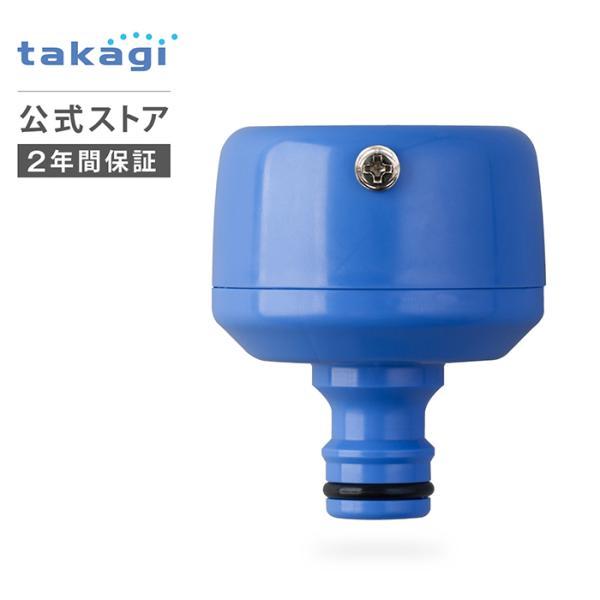 蛇口ニップル 蛇口ニップルL G044FJ タカギ takagi 公式 安心の2年間保証
