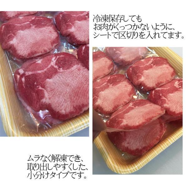 厚さ選べる 牛たん スライス 200g 厚切り うす切り 焼肉 バーべキュー |takagiseiniku|03