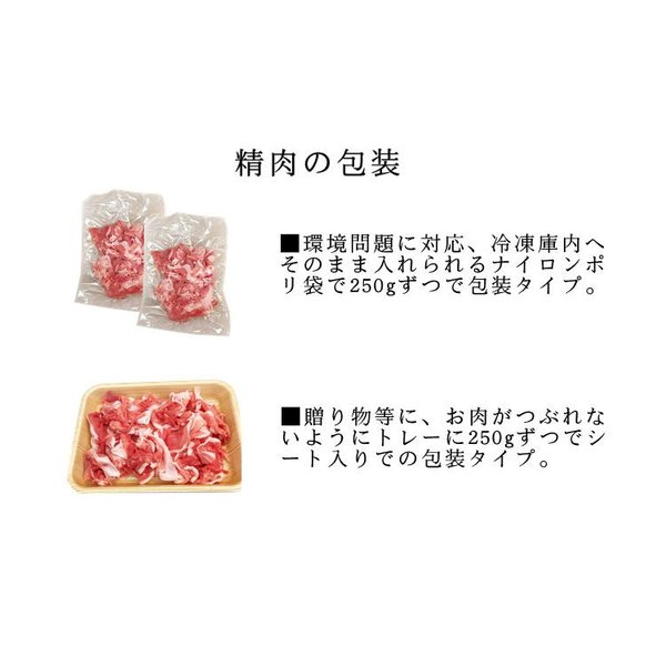 国産豚肉 切り落とし肉 500g おいしい岐阜県産の豚肉  けんとん豚 生姜焼き 豚キムチ すき焼き 炒め物 豚肉|takagiseiniku|04