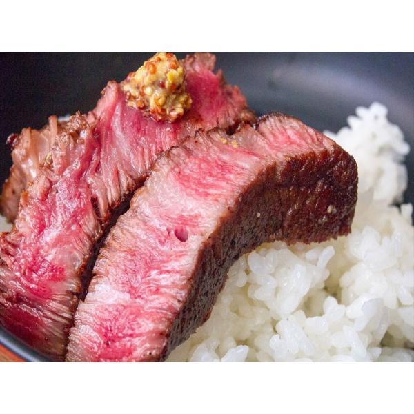 飛騨牛 赤身ステーキ 300g×1枚 ランプ肉 御中元 御歳暮 父の日|takagiseiniku|03
