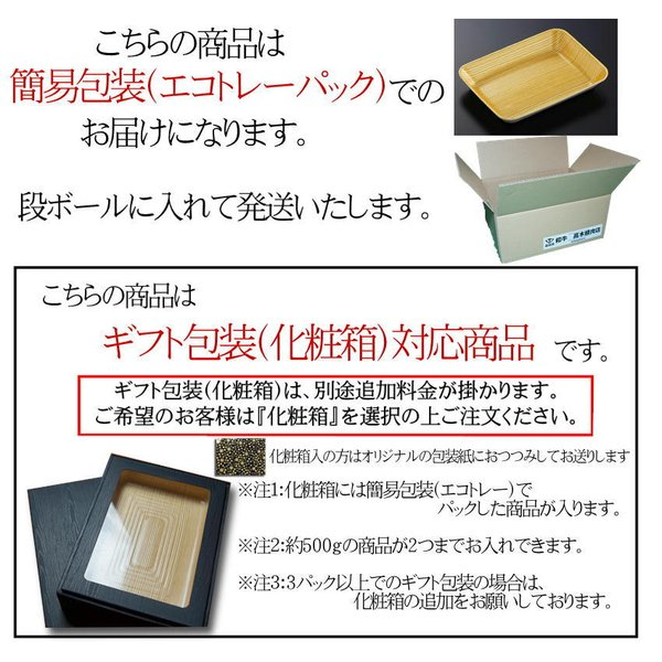飛騨牛 赤身ステーキ 300g×1枚 ランプ肉 御中元 御歳暮 父の日|takagiseiniku|04