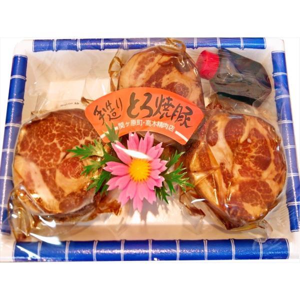 けんとん豚肩ロース肉 とろ焼豚 3個入(合計約500g)+特製タレ|takagiseiniku|06