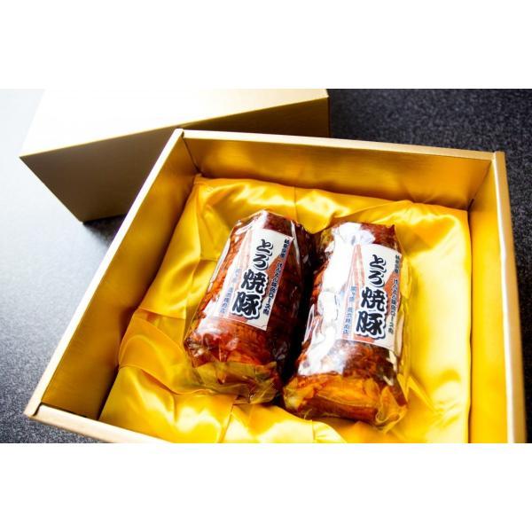 けんとん豚肩ロース肉 とろ焼豚 【化粧箱入】2個入(合計800〜850g)+特製のたれ|takagiseiniku|07