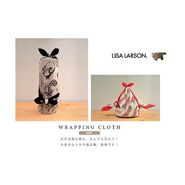 インラインバード 丸眞 風呂敷 LISA LARSON リサ・ラーソン 70×|takahaji-shop|03